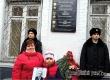 В Самаре открыли мемориальную доску Герою Леониду Грошеву