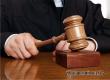 Аткарчанин подал иск в суд после падения сына в магазине игрушек