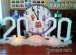 Дом культуры Большой Екатериновки готовится к Новому году-2020