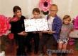Даниловские дети сделали большую открытку для мамы