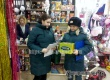 В Аткарске проверили торговлю пиротехническими изделиями