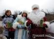 Полиция и соцслужба провели акцию «Полицейский – Дед Мороз»