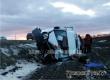 Скорая помощь из Аткарска попала в жуткую аварию с 6 пострадавшими