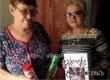 В Аткарске ко Дню инвалида провели акцию «Щедрый вторник»
