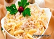 Салат с плавленым сыром «Зимний каприз» – рецепт дня от «АУ»