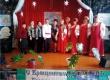Артисты Большой Екатериновки на Крещение выступили в Умете