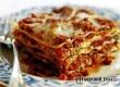 Вкусная ленивая лазанья из лаваша – рецепт дня от «Уезда»