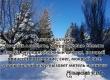 Михаил Болтухин: К нам идет очередной теплый циклон со снегом