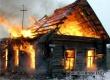 В Аткарском районе в 2018 году произошел 41 пожар, погибли 4 человека