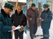 В Аткарском районе новогодние каникулы прошли без пожаров