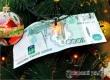 ВЦИОМ: россияне снизили свои расходы на новогодние праздники