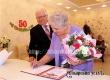 Супруги Ларионовы в Аткарском ЗАГС отметили Золотую свадьбу