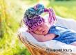 В августе в Аткарске родились Игнат, Матвей, Богдан и Мирон