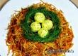 Рецепт дня от «Аткарского уезда»: салат «Гнездо глухаря»