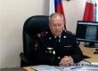 Начальник аткарской полиции ответит на вопросы жителей