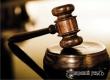 Суд лишил родительских прав аткарчан, бросивших 2-летнего ребенка