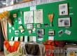 В музее открыта выставка к 90-летию ВДВ «Аткарск – дорога в небо»