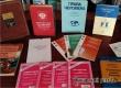 «Азбука прав ребенка»: выставка-просмотр к Всемирному дню ребенка