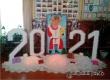 Дом культуры Большой Екатериновки к Новому году готов