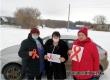 В Даниловке присоединились к всероссийской акции «Стоп ВИЧ/СПИД»
