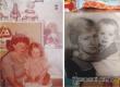 Участниками конкурсов ко Дню матери стали сельчане от 3 до 50 лет