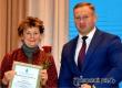 Руководителю «Бабушкиного патруля» вручили грамоту министерства экологии