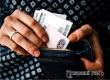 Специалисты назвали болезни, передающиеся через наличные деньги