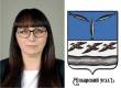 Депутат облдумы Виктория Костенко отмечает день рождения