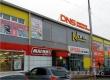 Коронавирус. В работе магазинов «Магнит» и «ДНС» нашли нарушения