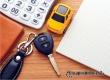 Администрация Аткарского района купит легковой автомобиль