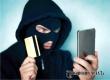 Сбербанк предупредил о новой схеме мошенничества