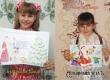 В Большой Екатериновке провели конкурс «Открытка Деду Морозу»