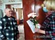 Сотрудники КЦСОН поздравили с 90-летием Михаила Пчелинцева