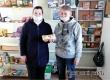В селе Даниловка поздравили работников почты с праздником