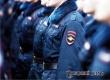 Аткарская полиция объявляет набор кандидатов на службу