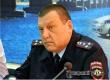 Руководитель областной Госавтоинспекции ответит на вопросы граждан