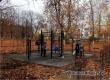 В городском парке начала функционировать площадка для воркаута