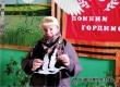 В Даниловке прошел тематический час «Праздник белых журавлей»