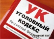 Аткарчанин избил 81-летнюю старушку: дело направлено в суд