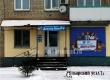 В Аткарске 16 января откроется новая аптека для животных