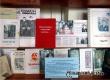 В библиотеке открылась выставка «Над памятью не властно время»