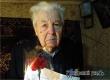 Аткарский орденоносец принимал поздравления с 90-летним юбилеем