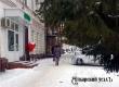 В пятницу синоптики обещают мокрый снег при плюсовой температуре