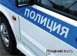 Аткарские полицейские задержали похитителя денег с карты женщины