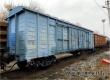 На станции Аткарск сформирован противоразмывный поезд