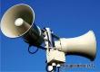 В Аткарском районе пройдет проверка системы оповещения