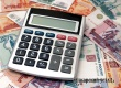 В РФ могут начать штрафовать за завышение стоимости услуг ЖКХ