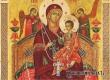 В Аткарске побывает список иконы Божией Матери «Всецарица»