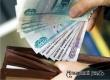 В Минтруде объяснили условия оплаты труда на нерабочей неделе