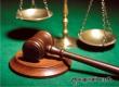 Аткарчанку осудят за потраченные 1500 рублей с чужой карты